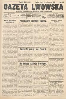 Gazeta Lwowska. 1936, nr241