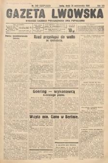 Gazeta Lwowska. 1936, nr242