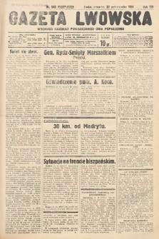 Gazeta Lwowska. 1936, nr243