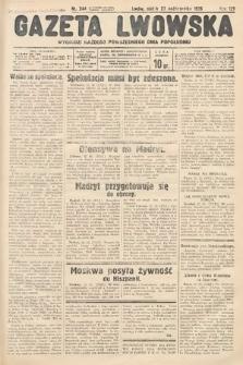 Gazeta Lwowska. 1936, nr244