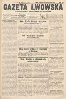 Gazeta Lwowska. 1936, nr245