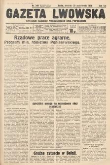 Gazeta Lwowska. 1936, nr246