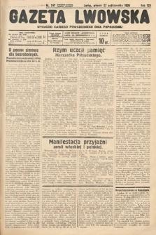 Gazeta Lwowska. 1936, nr247