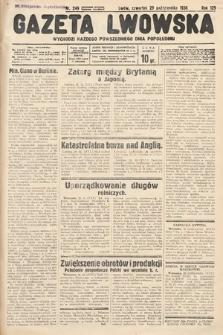 Gazeta Lwowska. 1936, nr249