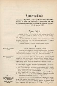 [Kadencja II, sesja II, al.23] Alegata do Sprawozdań Stenograficznych z Drugiej Sesji Drugiego Peryodu Sejmu Galicyjskiego z roku 1868. Alegat23
