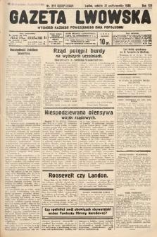Gazeta Lwowska. 1936, nr251