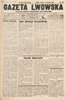 Gazeta Lwowska. 1936, nr252
