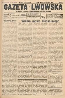Gazeta Lwowska. 1936, nr253