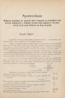[Kadencja II, sesja II, al.24] Alegata do Sprawozdań Stenograficznych z Drugiej Sesji Drugiego Peryodu Sejmu Galicyjskiego z roku 1868. Alegat24