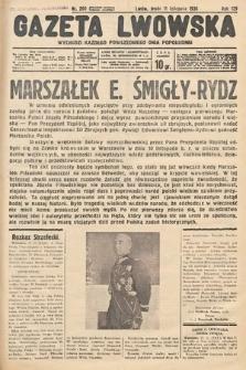 Gazeta Lwowska. 1936, nr260