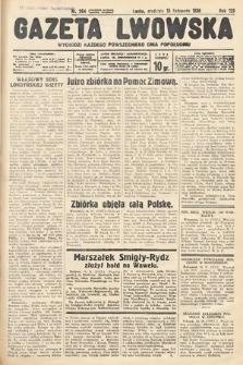 Gazeta Lwowska. 1936, nr264