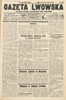 Gazeta Lwowska. 1936, nr266