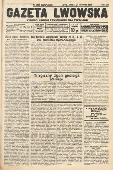 Gazeta Lwowska. 1936, nr269