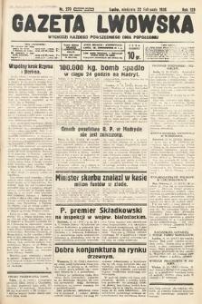 Gazeta Lwowska. 1936, nr270
