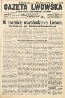 Gazeta Lwowska. 1936, nr271