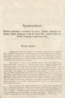 [Kadencja II, sesja II, al.31] Alegata do Sprawozdań Stenograficznych z Drugiej Sesji Drugiego Peryodu Sejmu Galicyjskiego z roku 1868. Alegat31