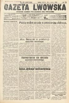 Gazeta Lwowska. 1936, nr276