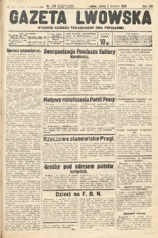 Gazeta Lwowska. 1936, nr278