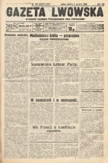 Gazeta Lwowska. 1936, nr281