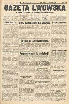 Gazeta Lwowska. 1936, nr285