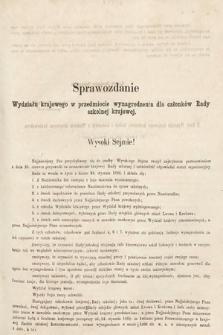 [Kadencja II, sesja II, al.39] Alegata do Sprawozdań Stenograficznych z Drugiej Sesji Drugiego Peryodu Sejmu Galicyjskiego z roku 1868. Alegat39