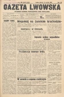 Gazeta Lwowska. 1936, nr288