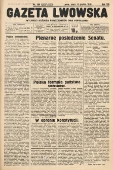Gazeta Lwowska. 1936, nr289