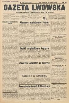 Gazeta Lwowska. 1936, nr290