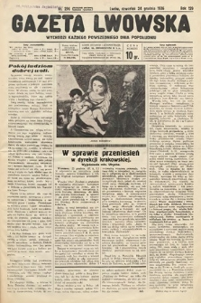 Gazeta Lwowska. 1936, nr296
