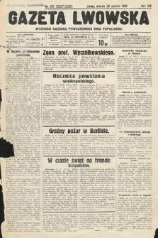 Gazeta Lwowska. 1936, nr297