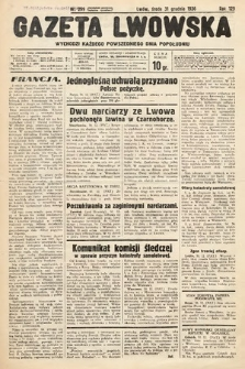 Gazeta Lwowska. 1936, nr299