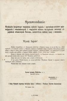 [Kadencja II, sesja II, al.49] Alegata do Sprawozdań Stenograficznych z Drugiej Sesji Drugiego Peryodu Sejmu Galicyjskiego z roku 1868. Alegat49