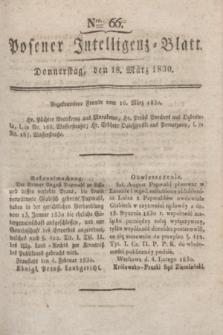 Posener Intelligenz-Blatt. 1830, Nro. 66 (18 März)