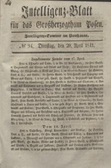 Intelligenz-Blatt für das Großherzogthum Posen. 1841, № 94 (20 April)