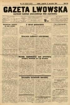 Gazeta Lwowska. 1934, nr217