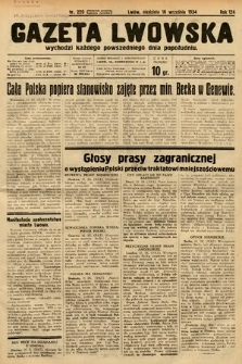 Gazeta Lwowska. 1934, nr220
