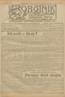 Robotnik : centralny organ P.P.S. R.25, nr 340 (17 października 1919) = nr 717