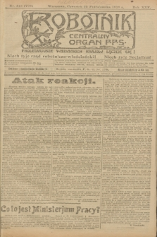 Robotnik : centralny organ P.P.S. R.25, nr 346 (23 października 1919) = nr 723