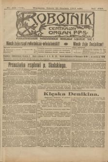 Robotnik : centralny organ P.P.S. R.25, nr 402 (20 grudnia 1919) = nr 779