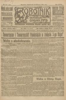 Robotnik : centralny organ P.P.S. R.27, nr 107 (25 kwietnia 1921) = nr 1229