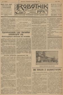 Robotnik : centralny organ P.P.S. R.32, № 77 (18 marca 1926) = № 2877