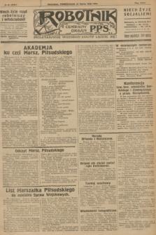 Robotnik : centralny organ P.P.S. R.32, № 81 (22 marca 1926) = № 2881