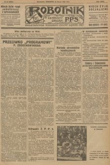 Robotnik : centralny organ P.P.S. R.32, № 84 (25 marca 1926) = № 2884