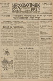 Robotnik : centralny organ P.P.S. R.32, № 96 (8 kwietnia 1926) = № 2896
