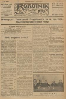 Robotnik : centralny organ P.P.S. R.32, № 105 (17 kwietnia 1926) = № 2905