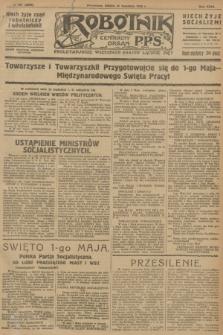 Robotnik : centralny organ P.P.S. R.32, № 109 (21 kwietnia 1926) = № 2909