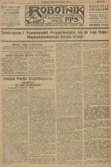 Robotnik : centralny organ P.P.S. R.32, № 111 (23 kwietnia 1926) = № 2911