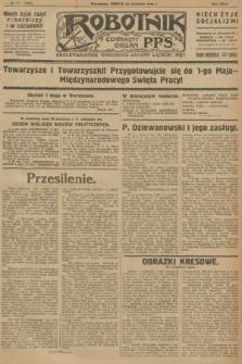 Robotnik : centralny organ P.P.S. R.32, № 112 (24 kwietnia 1926) = № 2912