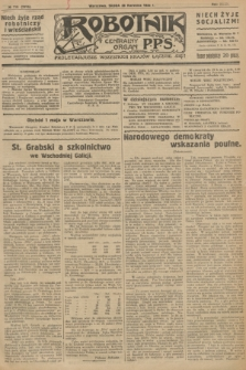 Robotnik : centralny organ P.P.S. R.32, № 116 (28 kwietnia 1926) = № 2916