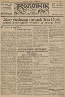 Robotnik : centralny organ P.P.S. R.32, № 149 (1 czerwca 1926) = № 2949
